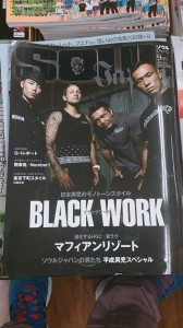 SOUL Japan(ソウルジャパン)